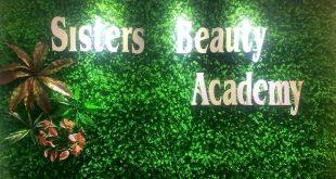 Thảm cỏ treo tường, Lê Hà Vina, Thảm cỏ, Thảm cỏ treo tường để trang trí, Cỏ treo tường